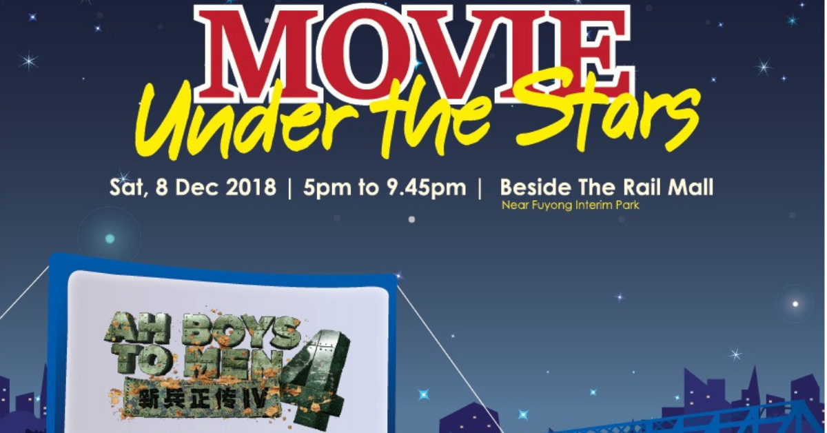 The Rail Mall Movie Night - Free Movie Under the Stars | Join Us