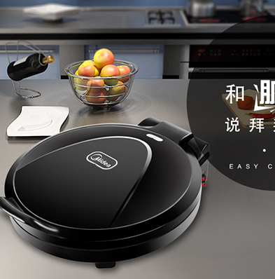 baking-pan