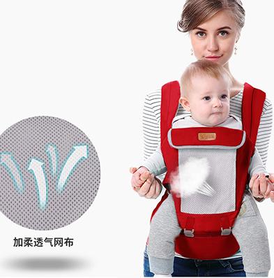 Multifunctional-baby-sling-waist