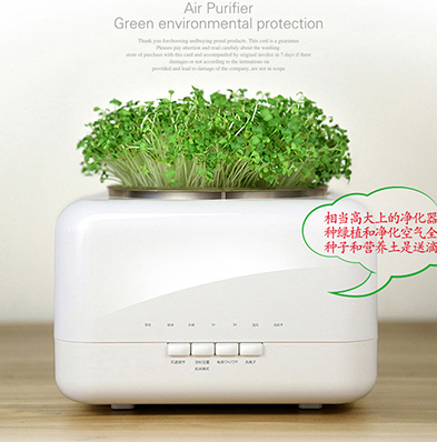 Yi-Chong-life-of-small-home-air-purifier-PM2.51